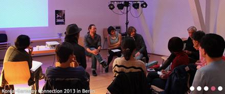 〈한-독일 커넥션 2013〉