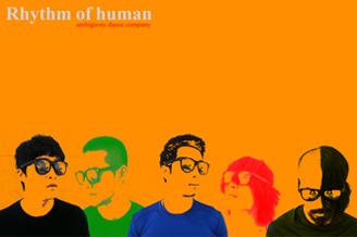 <Rhythm of Human> performance Poster