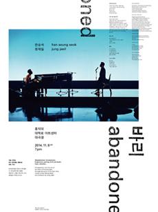 <Bari, Abandoned> performance Poster