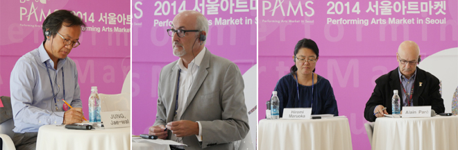 Round Table 1 participants (From left to right, Jung Jae-wal, David Baile, Hiromi Maruoka, Alain Paré)