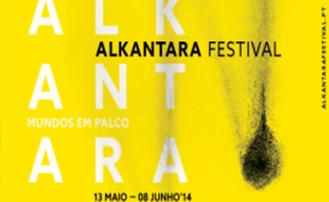 포르투갈 알칸타라페스티벌