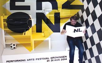 네덜란드 누더존공연예술페스티벌