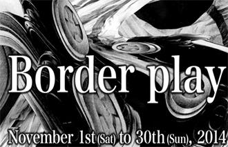 Official poster for Festival/Tokyo 2014