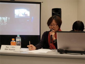 Theater critic Kim So-yeon, who participated in the symposium as a panelist