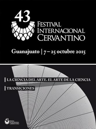 제 43회 세르반티노 축제 포스터 ⓒFestival Internacional Cervantino