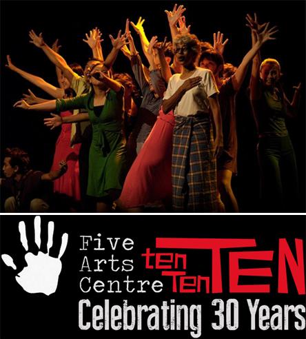 """Five Arts Centre """"Ten Ten Ten"""" Celebrating 30 Years ⓒ fiveartscentre"""