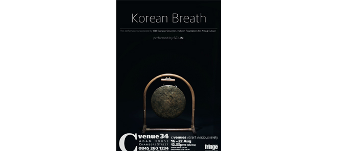 KOREAN BREATH Edinburgh Fringe performance poster