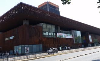 가브리엘라 미스트랄 문화센터