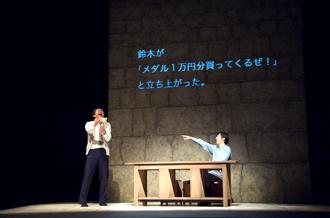 환타지아 공연 (2014)