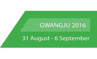 Atelier Gwangju 2015 logo