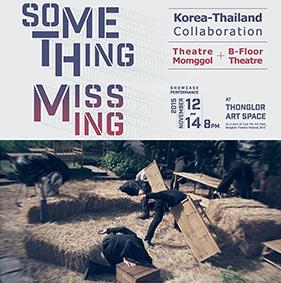 Something Missing performance poster ©KAMS