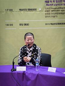 Ahn Eun-me, Artistic Director of the Eun-Me Ahn Company © Gwak Eun-jin