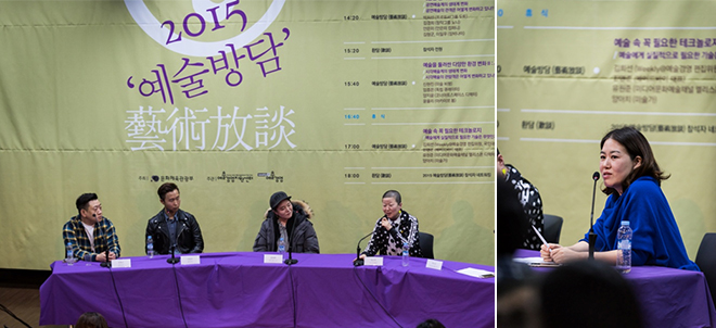 2015 Art Commentary's four panelists and moderator Park Ji-sun of Producer Group Dot (R) ©Gwak Eun-jin