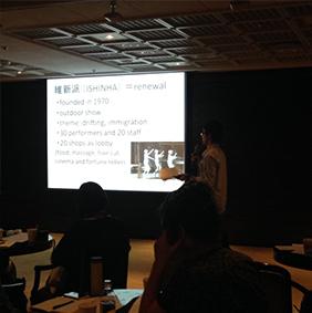 참가자 각자가 관심 있는 프로젝트를 소개하는 '프로듀서 초이스' ©APP