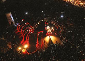 지역 야외공연©Fundación Teatro a Mil