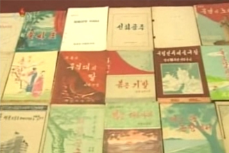 Performance scripts archived at the National Arts Performance Operations Agency ⓒ Korea Central Television screen capture