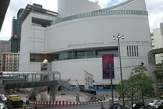 방콩예술문화센터 (BACC)