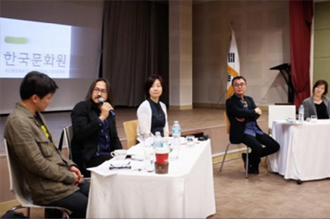 'Listen to the Cities' forum at Korean Cultural Centre ⓒTheNation