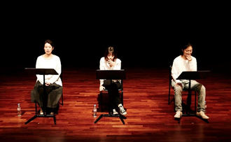 a rehearsed reading of Swallow 